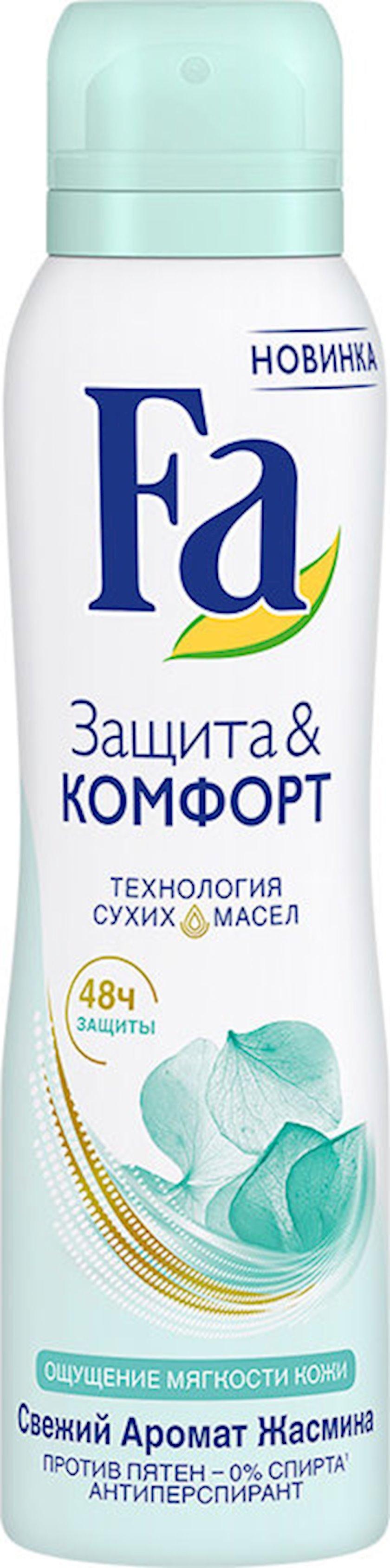 Dezodorant-antiperspirant Fa Müdafiə və Rahatlıq jasmin 150 ml
