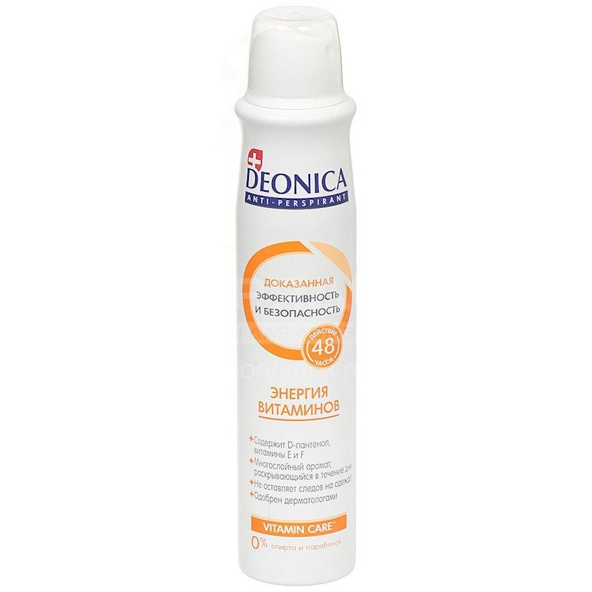 Dezodorant sprey Deonica Vitaminlərin Enerjisi 200 ml