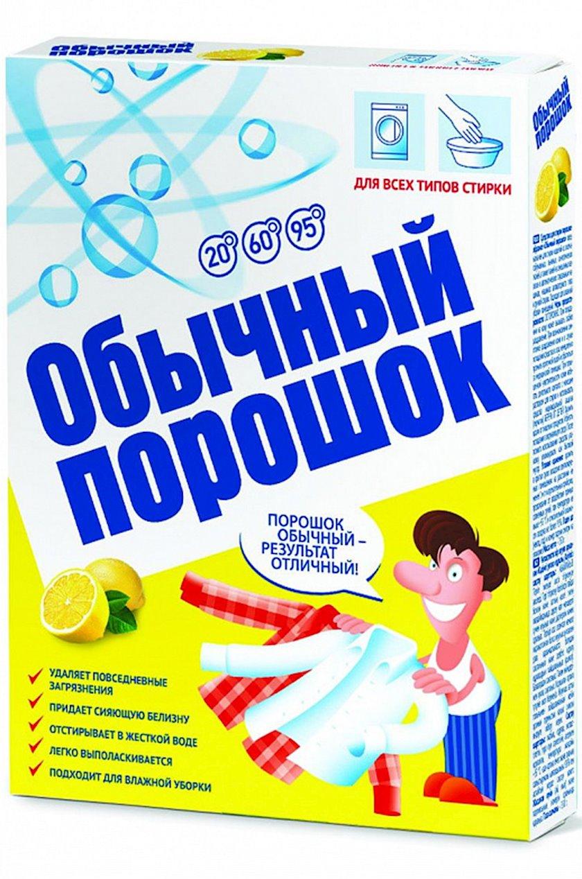 """Yuyucu toz """"Обычный порошок"""", universal, limon, 350 q"""