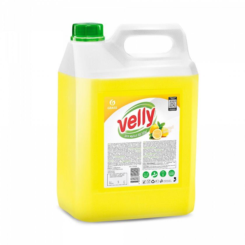 Qabyuyan vasitə Grass Velly limon ətri ilə 5 kq