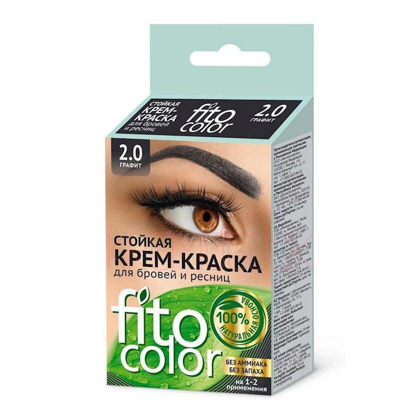 Krem-boya qaşlar və kirpiklər üçün davamlı Фитокосметик Fito-Color 2.0 Qrafit