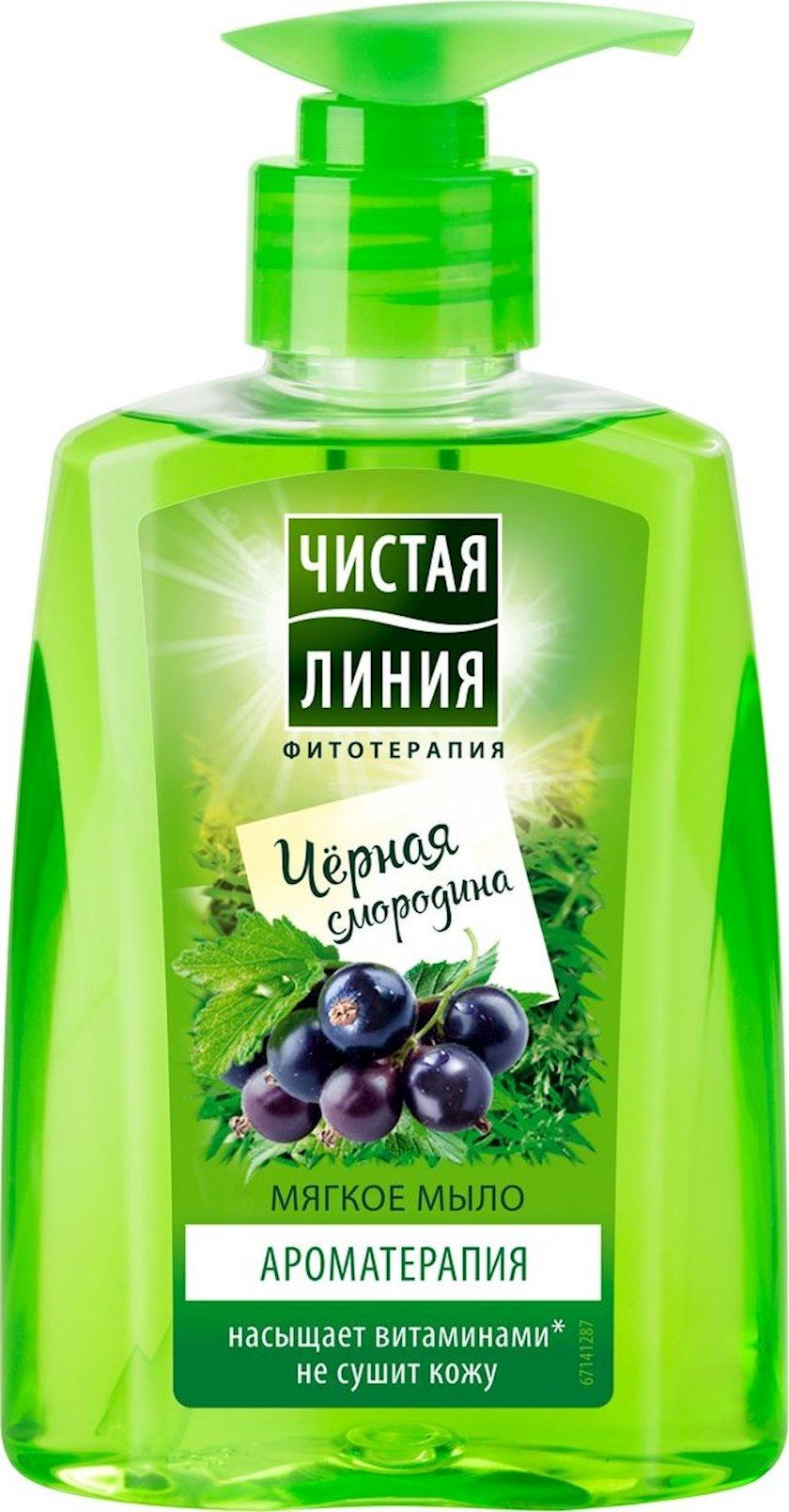 Maye sabun yumşaq Чистая Линия Aromaterapiya 250 ml