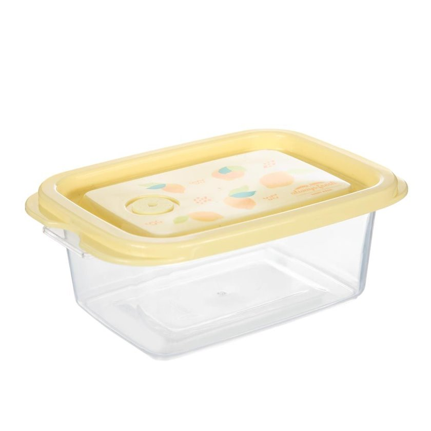 Saxlama konteyneri Miniso, 3 ədəd, sarı