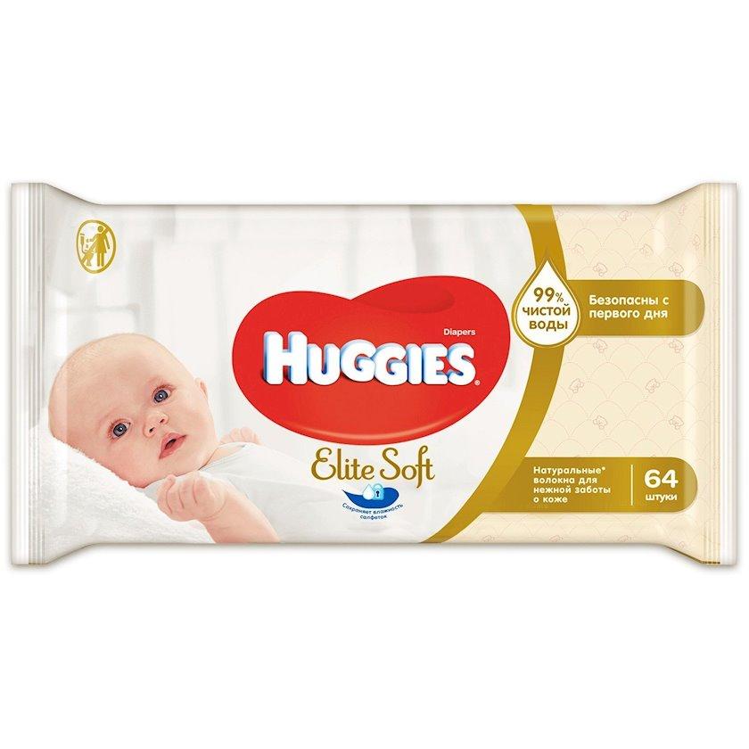 Huggies Elite Soft nəm salfetlər uşaq üçün, 64 ədəd
