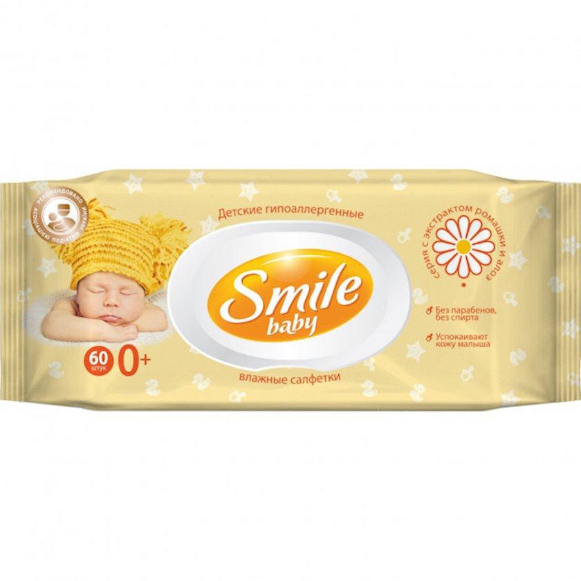 Smile nəm salfetlər uşaq üçün, 60 ədəd