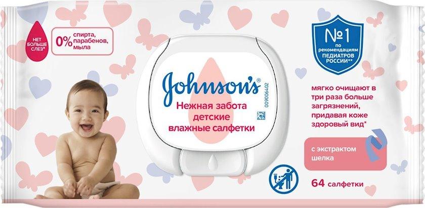 Johnson's Baby nəm salfetləri uşaq üçün, 64 ədəd