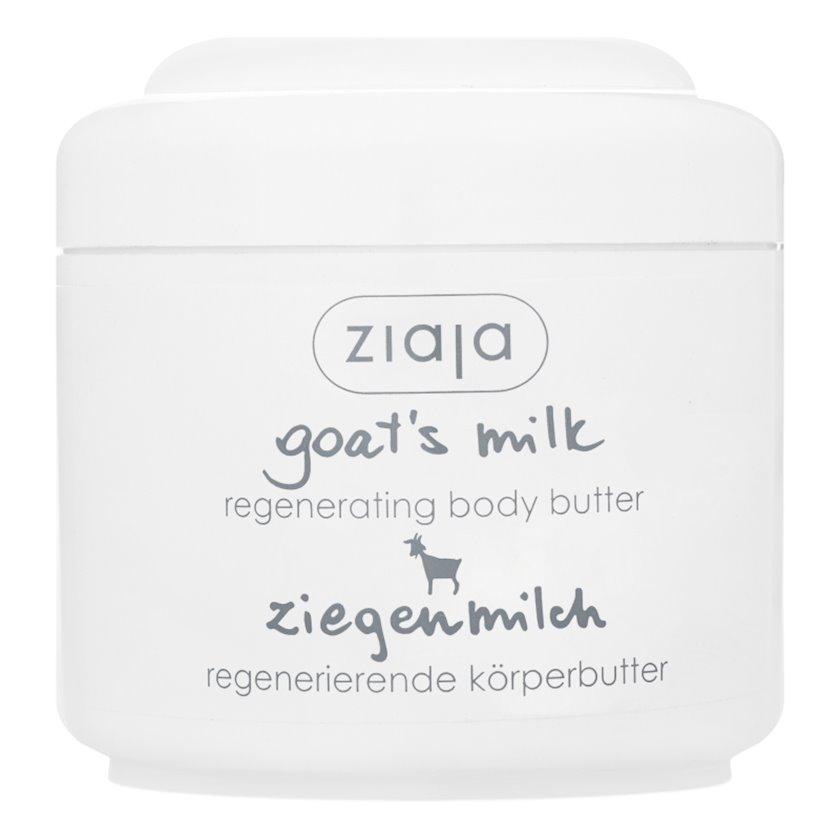 Krem-bater bədən üçün Ziaja Goat's milk 200 ml