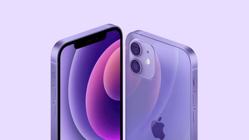 Smartfon Apple iPhone 12 mini 4GB/128GB Purple