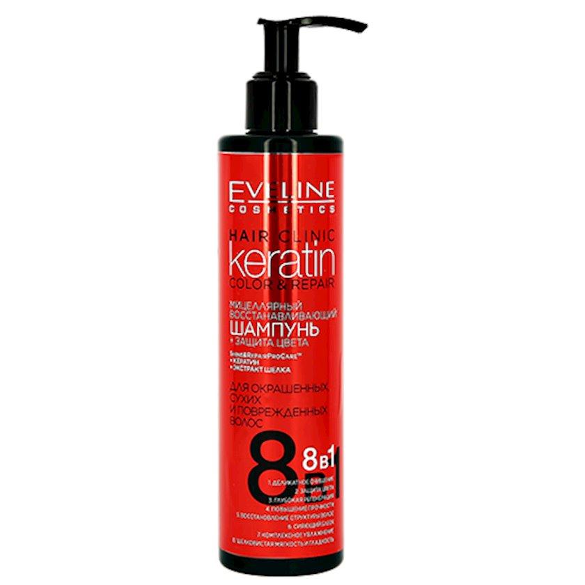 Miselyar şampun Eveline Hair Clinic Keratin Bərpa və Rəngin Qorunması 245 ml