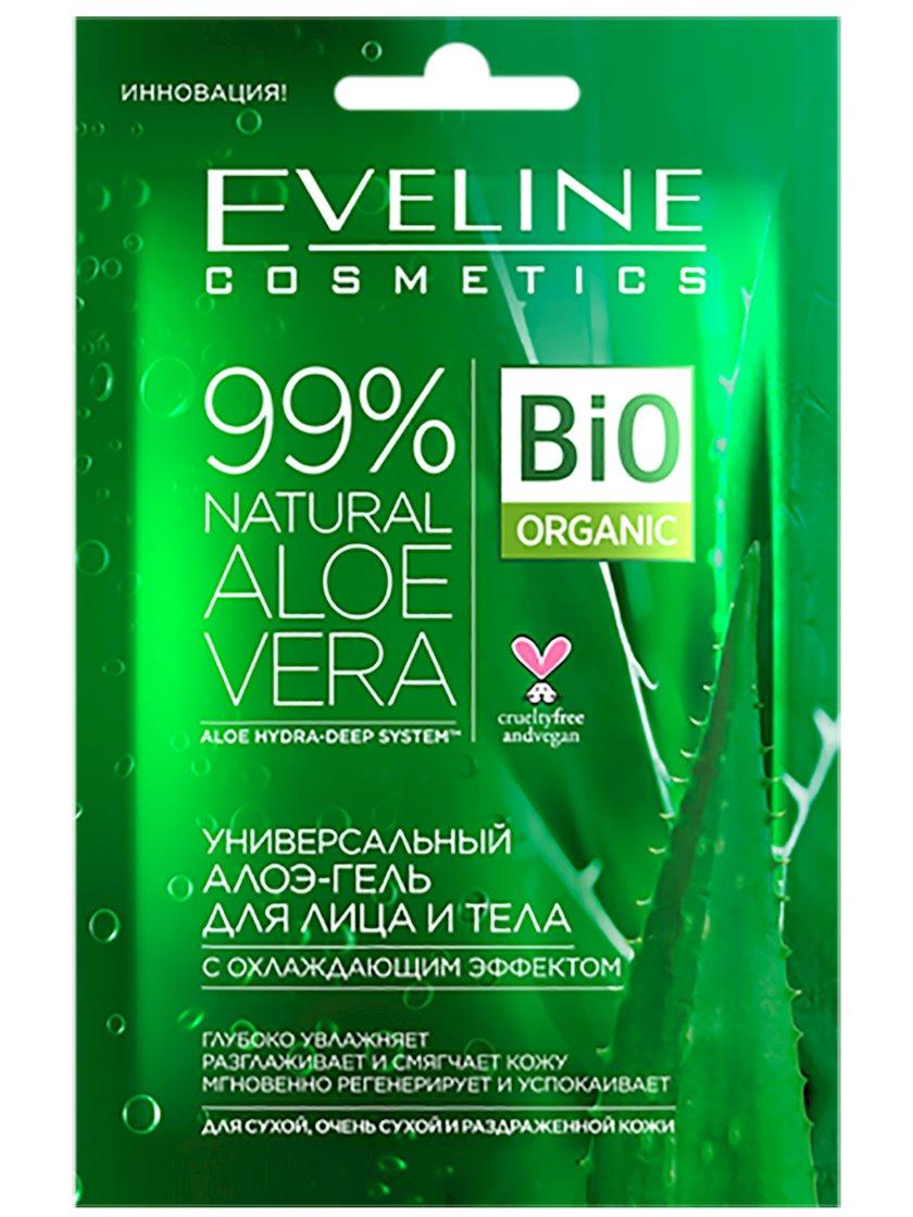Gel bədən və üz üçün Eveline Bio Organic Soyuducu Effekt ilə 20 ml