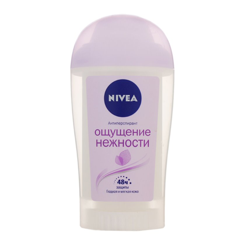 Dezodorant-antiperspirant Nivea Zəriflik duyğusu