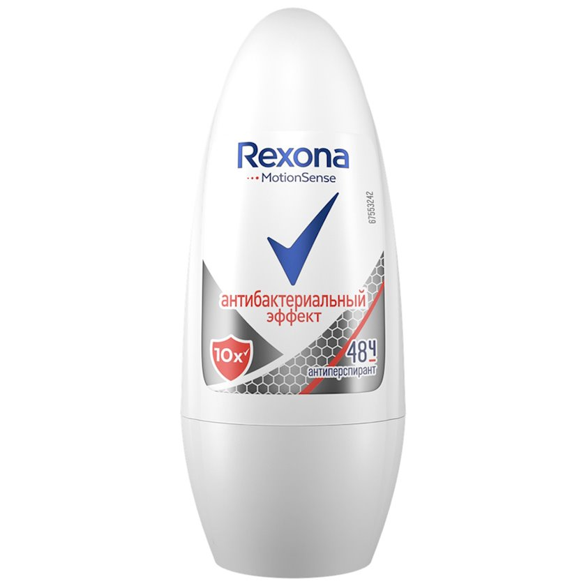 Antiperspirant Rexona antibakterial effekt, diyircəkli