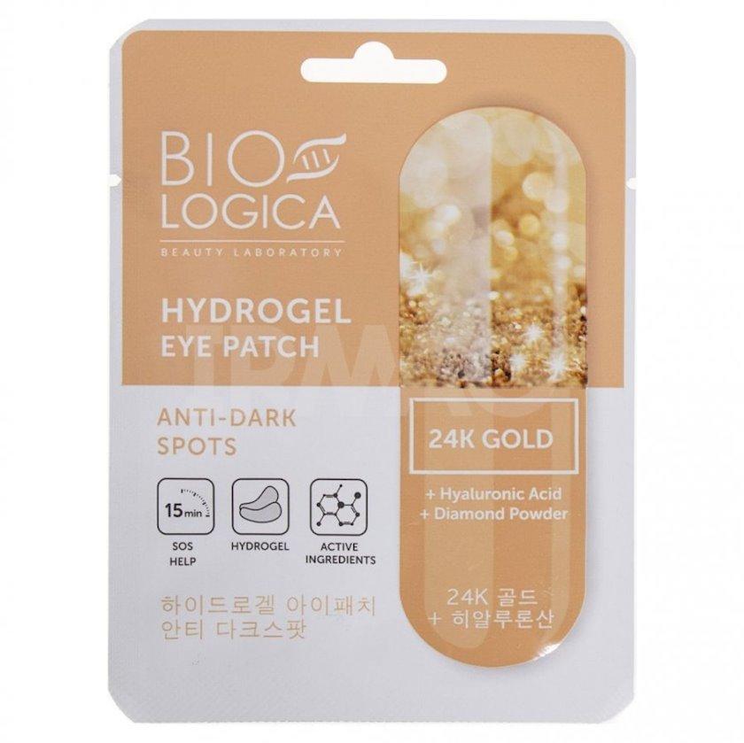 Göz üçün patçlar Biologique Biologica Hidrogel Eye Patch Qara dairələrə qarşı 24K qızıl ilə, 2 əd