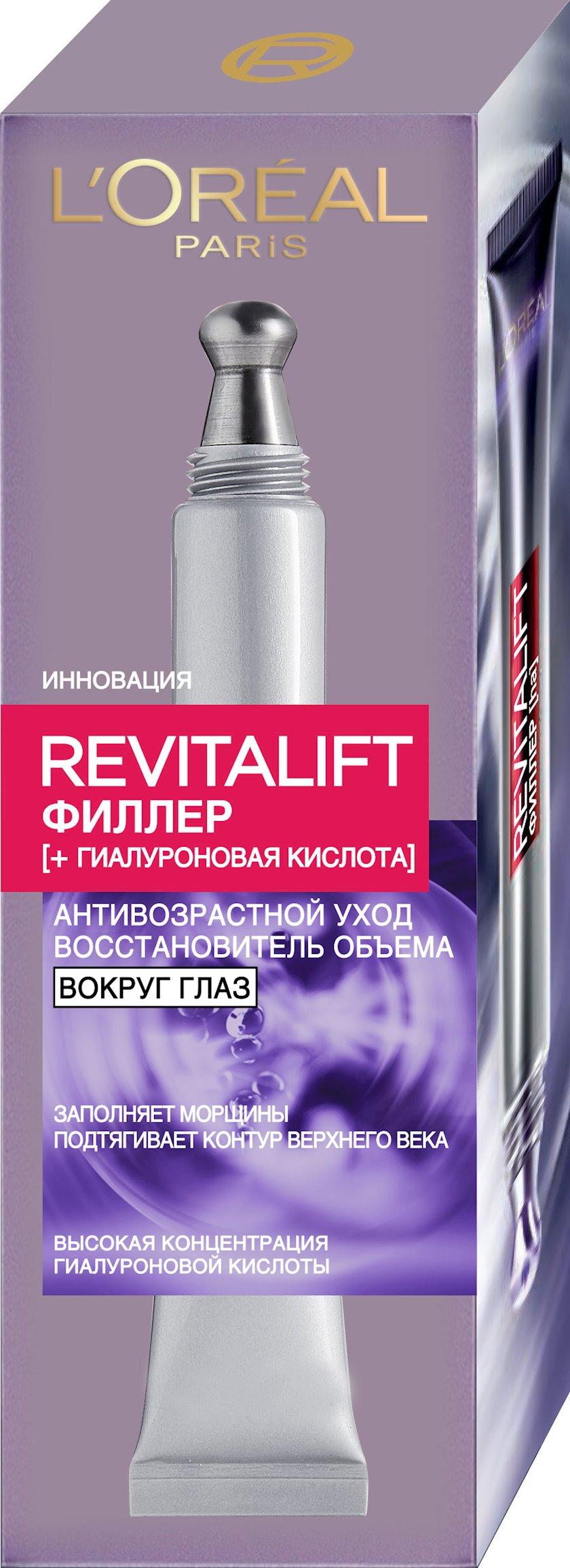 Krem-qulluq L'Oreal Paris Revitalift Filler göz ətrafı dəri həcminin bərpası üçün 15 ml