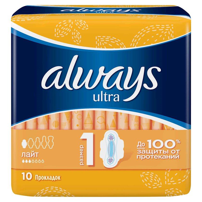 Gigiyenik bezlər Always Ultra Light (ölçü 1), 10 əd