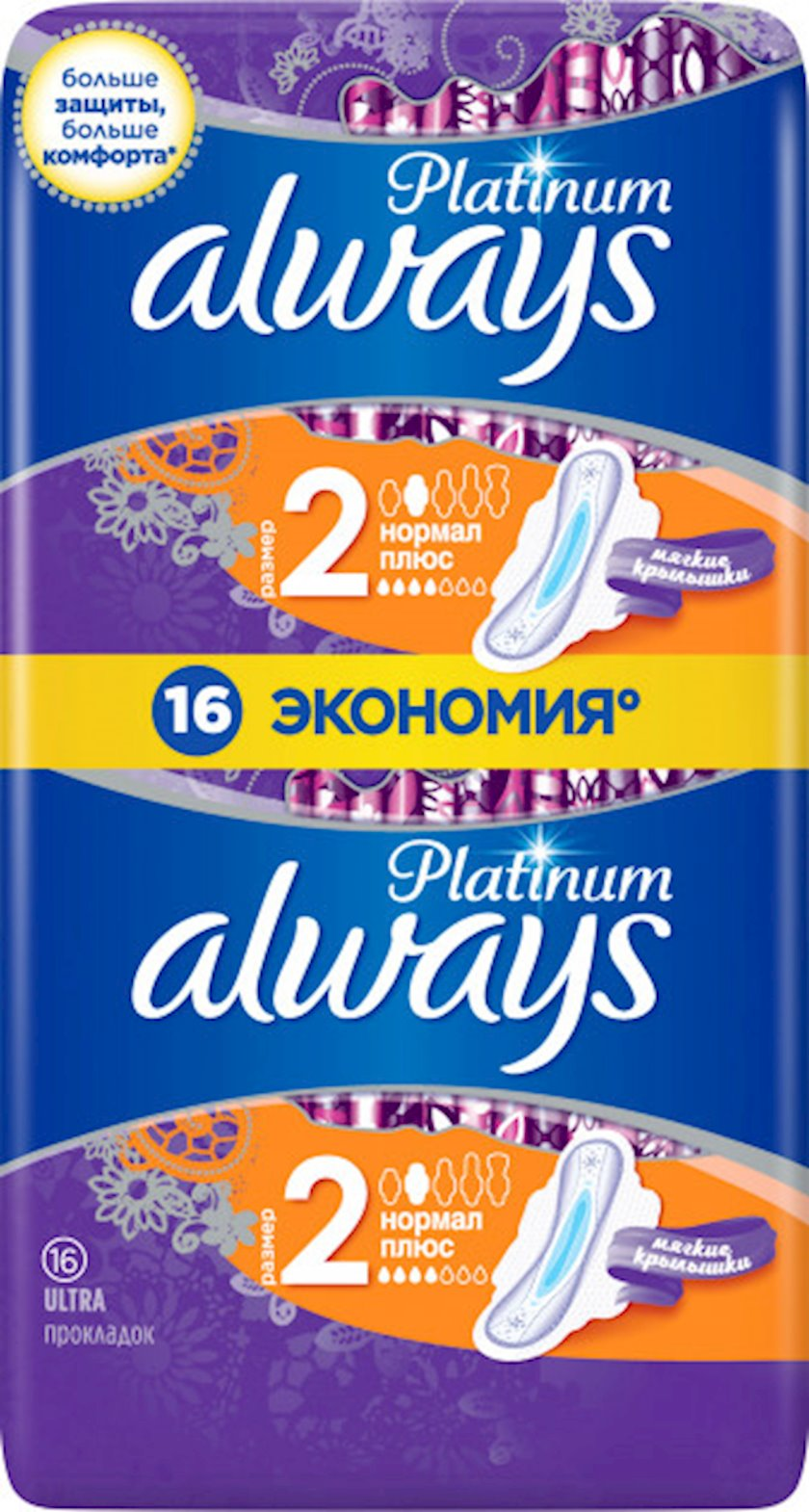 Gigiyenik bezlər Always Ultra Platinum Collection Normal Plus, 16 əd