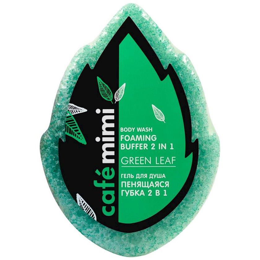 Köpüklənən düş süngəri Cafe Mimi 2-si 1-də Green Leaf
