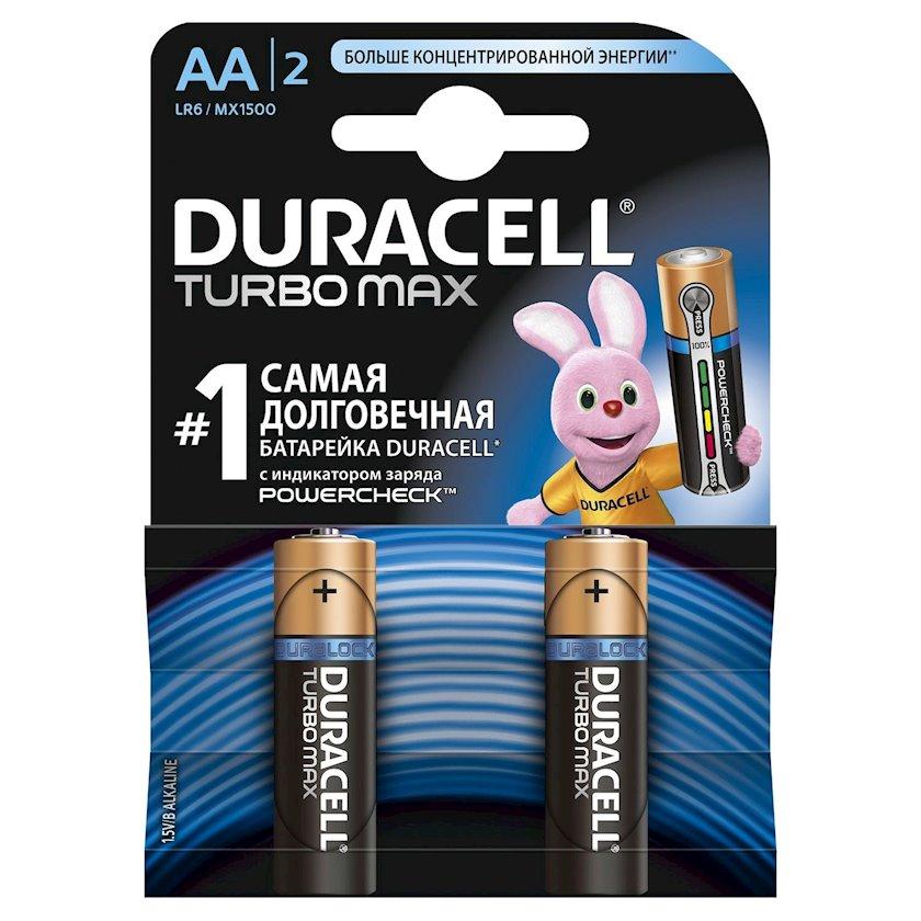 Batareya Duracell AAA TurboMax LR03