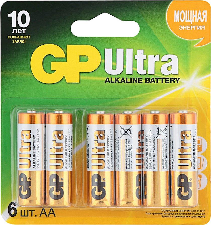 Batareya GP Ultra