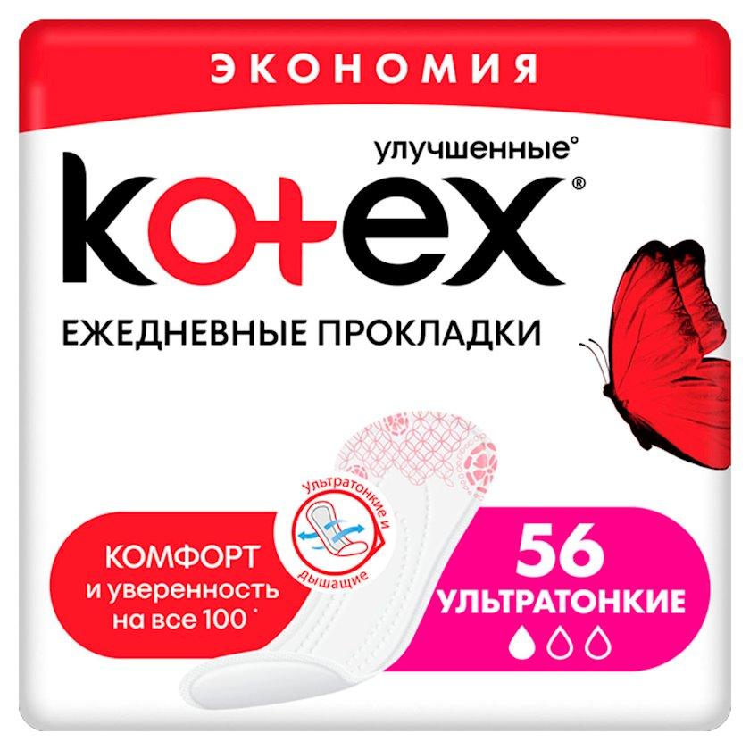 Gündəlik gigiyenik qadın bezləri Kotex Ultra Slim 56 ədəd