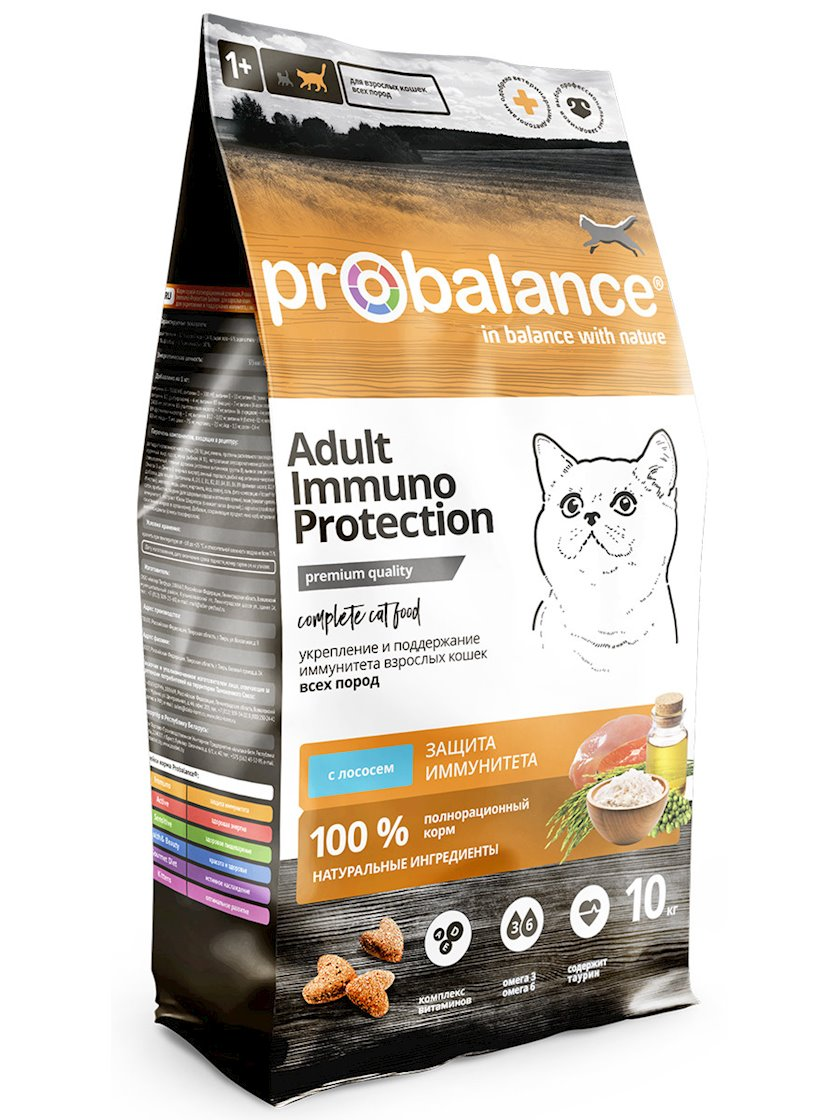 Quru yem Pro Balance Immuno Protection 10 kq