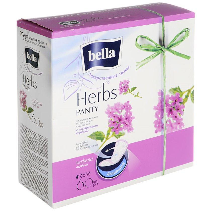 Gündəlik gigiyenik qadın bezləri Bella Panty Herbs verbena 60 ədəd