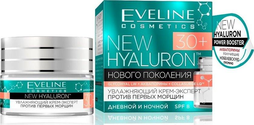 Ultra nəmləndirici krem Eveline Cosmetics BioHyaluron 4D Day/Night