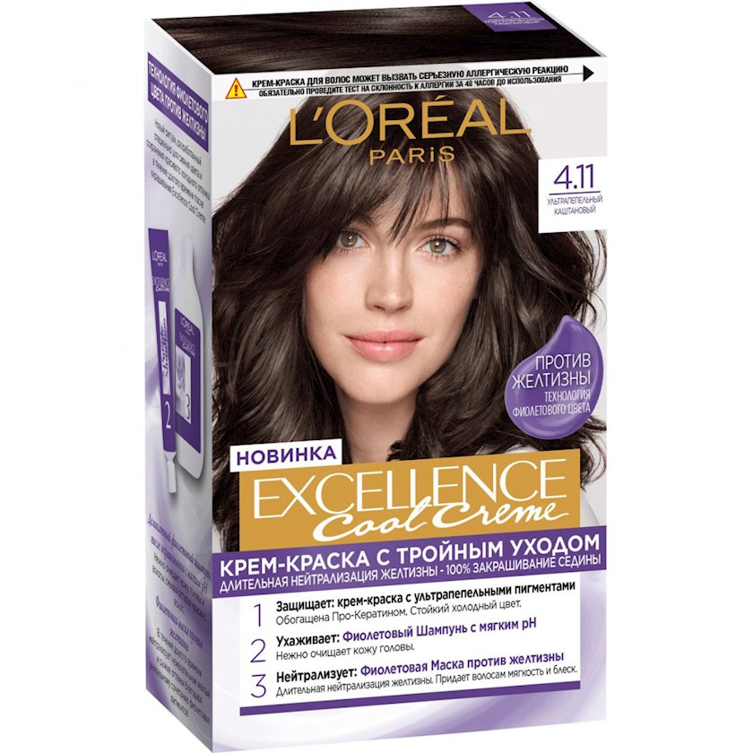 Saçlar üçün krem-boya L'Oréal Paris Excellence Cool Creme, çalar 4.11, Ultra kül şabalıdı, 192 ml