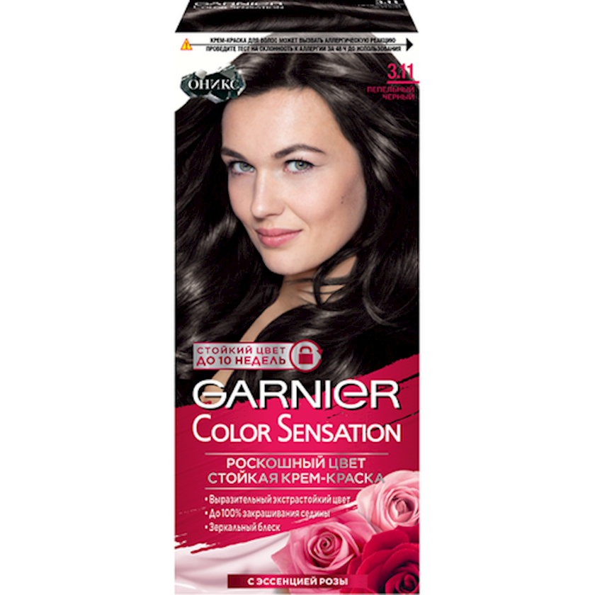 Saçlar üçün krem-boya Garnier Color Sensation, çalar 3.11, Kül qara, 110 ml