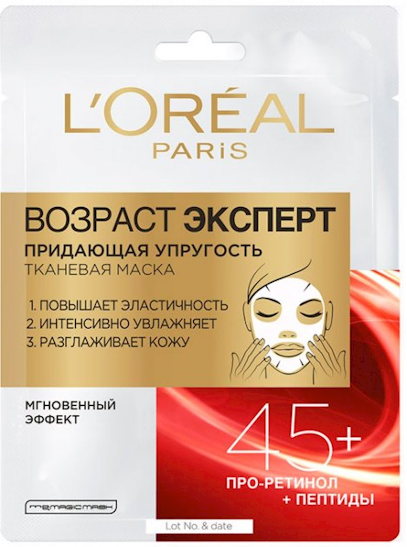 Parça maska L'Oréal Paris Yaş Ekspert 45+ dərinin elastikliyini qaldırmaq üçün, 30 ml