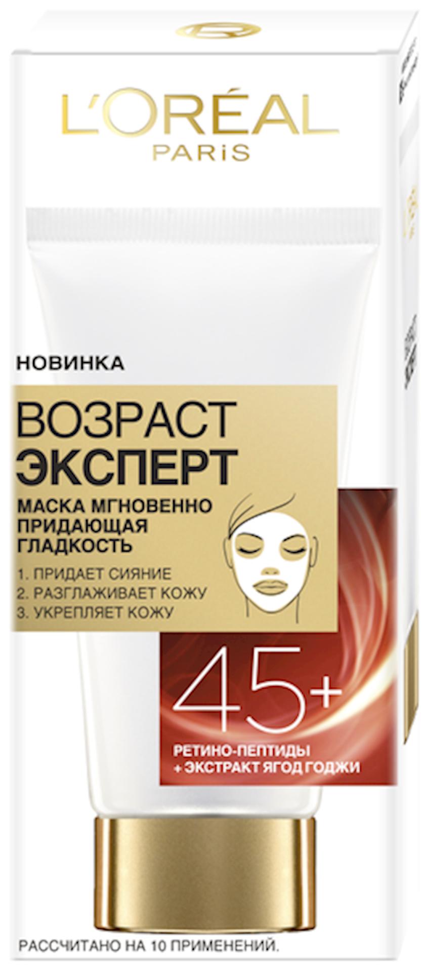 Маска L'Oréal Paris Skin Expert Yaş Ekspert bütün dəri tipləri üşün qulluq 45+, 50 ml