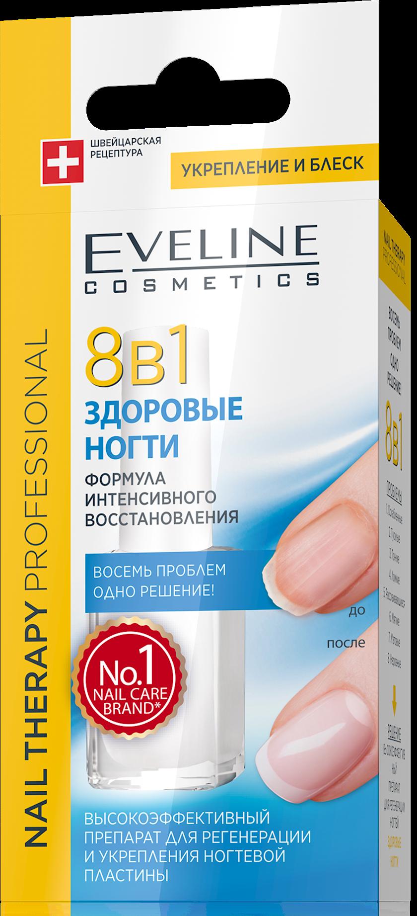 Yüksək effektli dırnağın bərpası və möhkəmləndirməsi üçün  Eveline 8-i 1-də seriyasından nail therapy professional, 12 ml