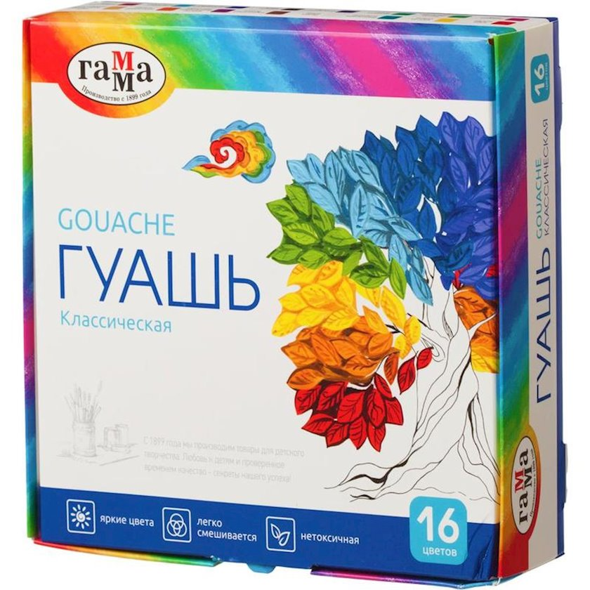 Quaş boyaları Гамма «Классическая»,20 ml,karton. qab.,16 rəng