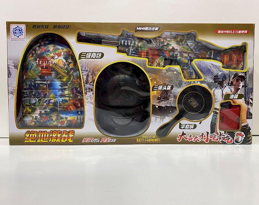 Oyun dəsti uşaqlar üçün Şirinlər Toys Pubg, plastik, 67x32 sm