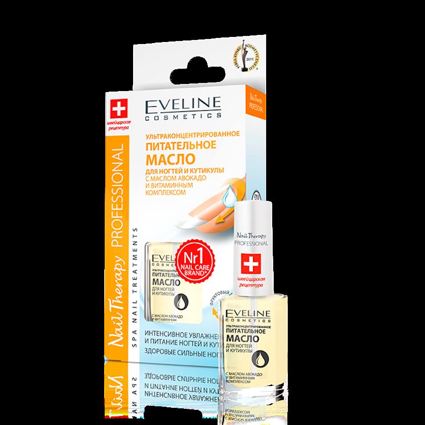 Ultra konsentrat qidalandırıcı yağ kutikul və dırnaqlar üçün Eveline nail therapy professional, 12ml