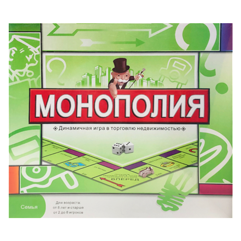 Oyun Monopoliya (böyük)