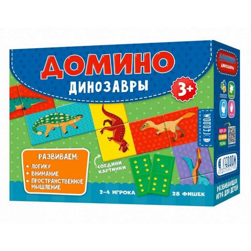 """Domino """"Геодом"""" Dinozavrlar 28 fişka"""