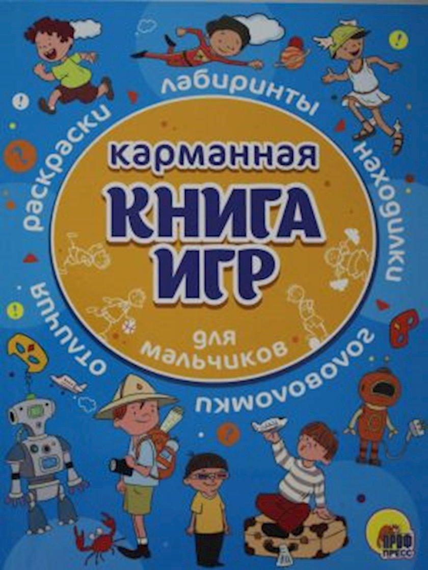 """Kitab """"Карманная книга игр. Для мальчиков"""""""