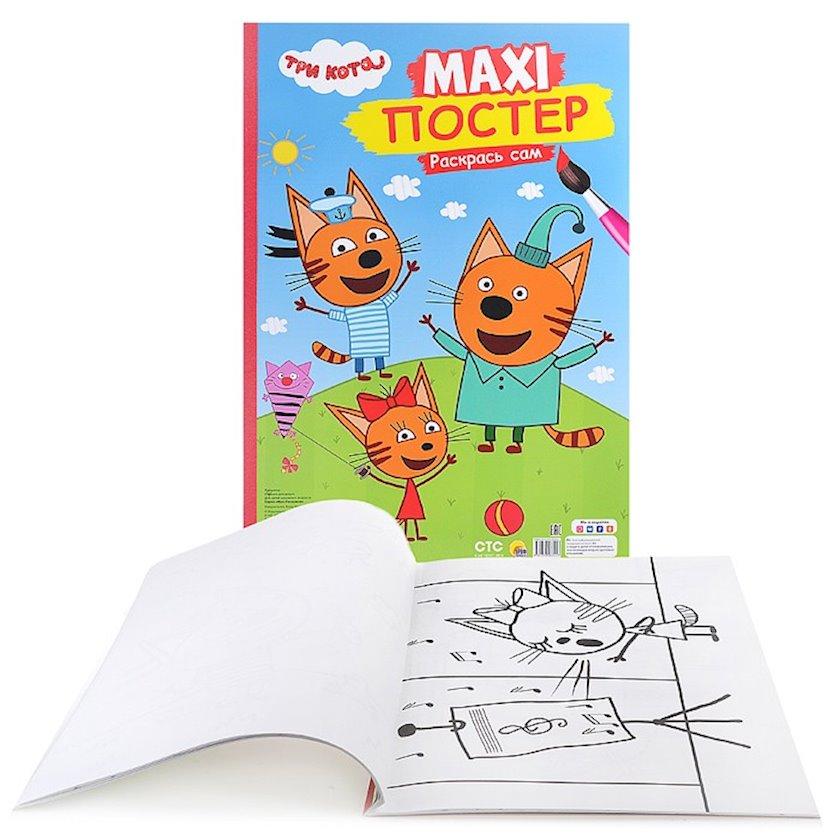 Boyama Maxi-poster. Üç pişik