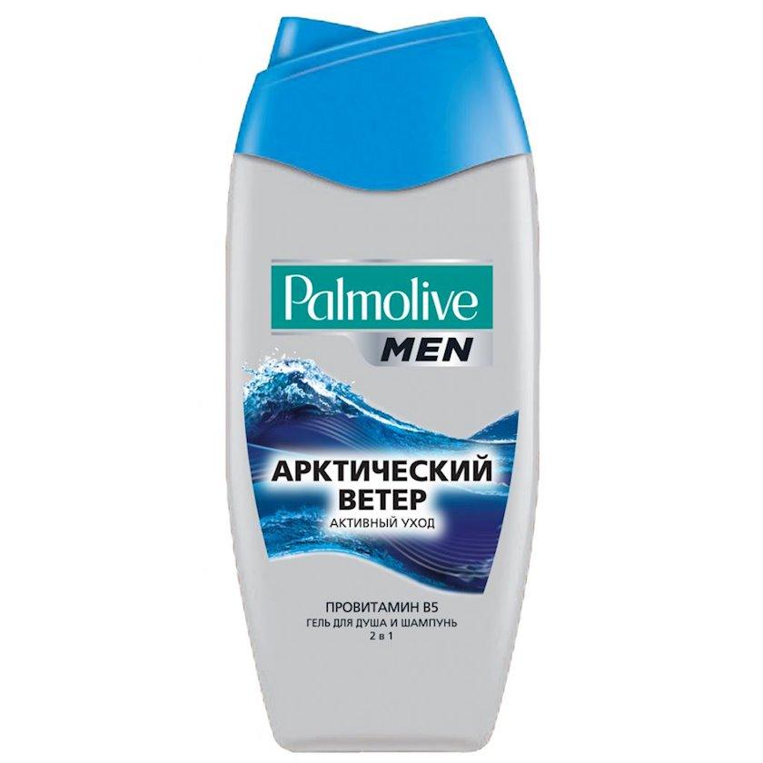 Duş üçün gel  Palmolive 3-ü 1-də kişilər üçün 250 ml