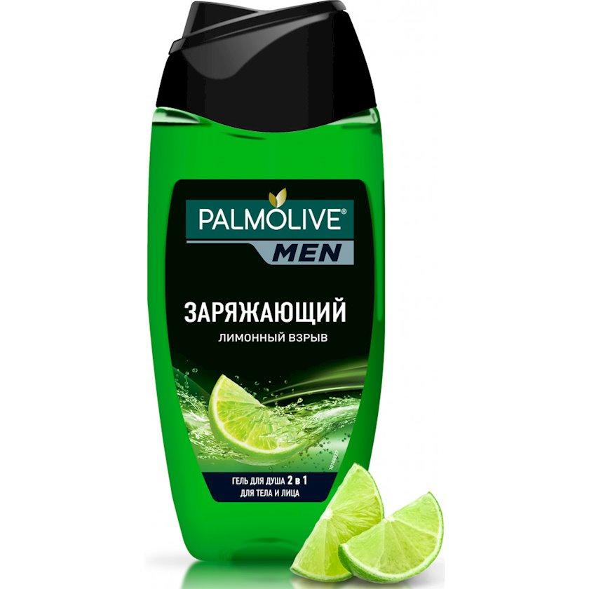 Duş üçün gel Palmolive bədən və üz üçün 2-si 1-də limon 250 ml