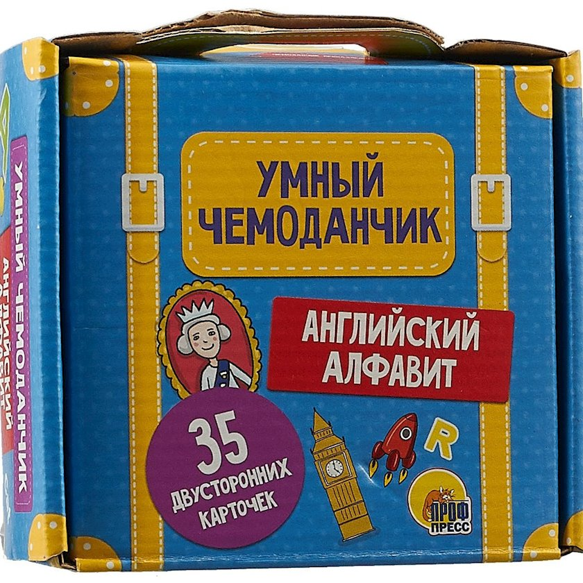 "Stolüstü oyun. ""Умный чемоданчик. Английский алфавит"""