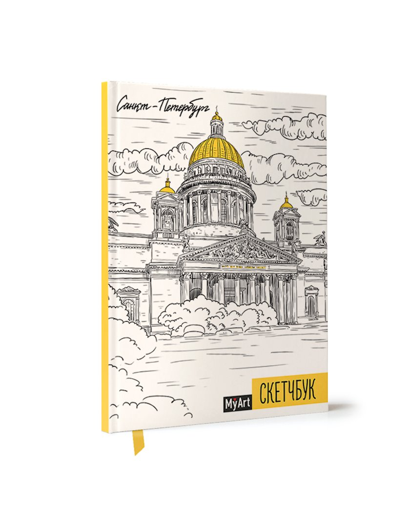 Sketçbuk My Art. Sankt-Peterburq