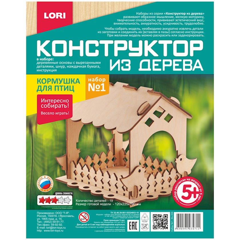 "Taxta konstruktor Lori ""Кормушка для птиц Набор №1 Фн-006"""