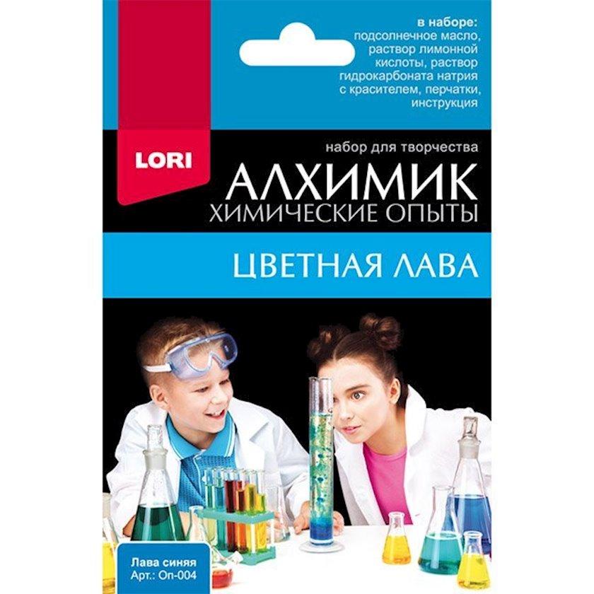 Kimyəvi sınaqlar Lori Göy lava Оп-004