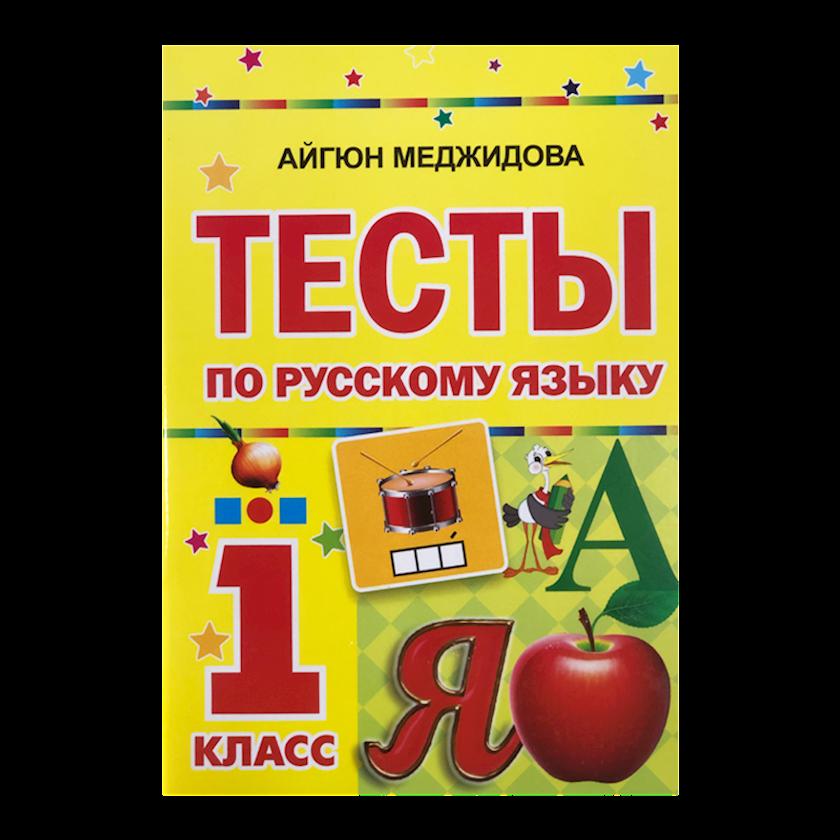 Kitab Русский Язык Тесты 1-ый класс