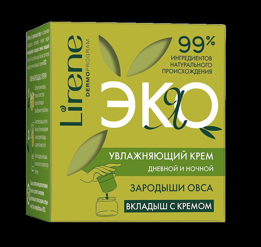 Üz kremi Lirene ЯЕко gecə-gündüz Yulaf rüşeymləri,50 ml (krem ilə əlavə)