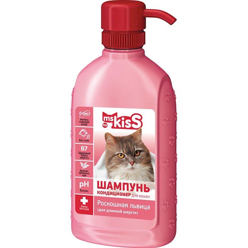 """Şampun-kondisioner Ms. Kiss """"Роскошная львица"""" pişiklər üçün, 200 ml"""