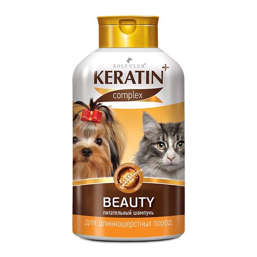 Şampun Rolf Club Keratin Complex Beauty uzun xəzli pişik və it cinsləri üçün, 400 ml