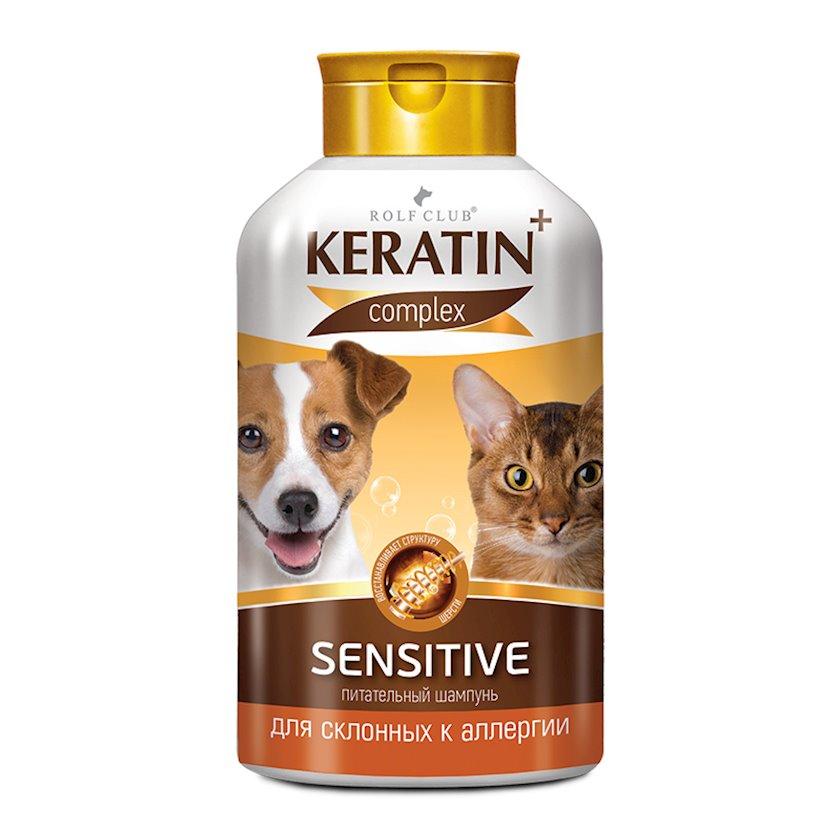 Şampun Rolf Club Keratin Complex Sensitive allergiyaya meylli pişiklər və itlər üçün, 400 ml